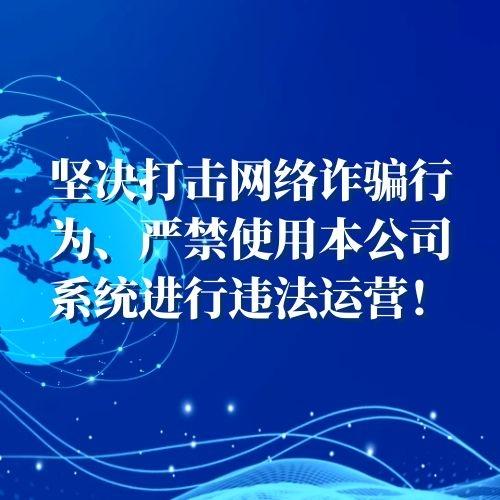 慧族网络科技发展有限公司